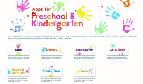 Preschool copy